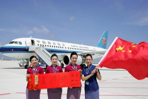 14. China Southern Airlines