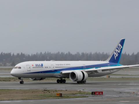 ANA All Nippon Airways.