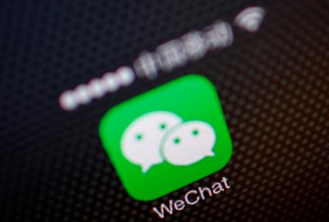 Icono de la aplicación WeChat