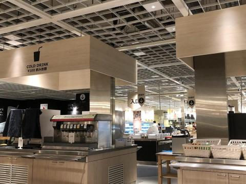 Japan has opened at least eight IKEA stores since 2006.