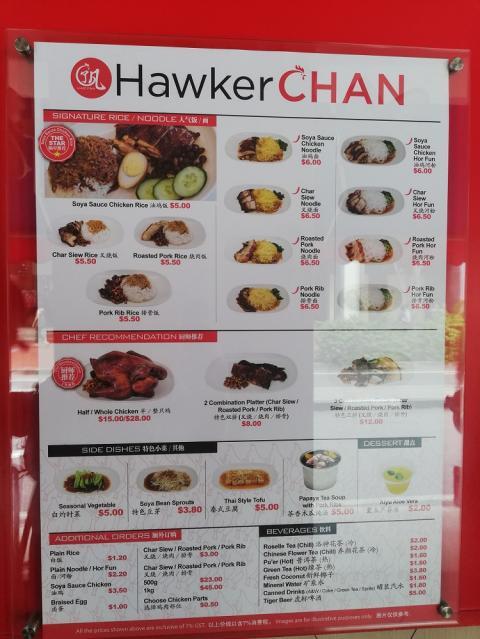 menu restaurante con estrella Michelín en Singapur