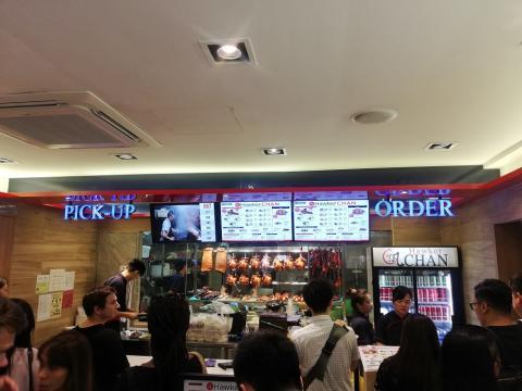 restaurante con estrella Michelín en Singapur