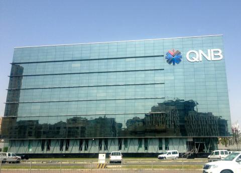 Sede del Banco Nacional de Qatar en Doha