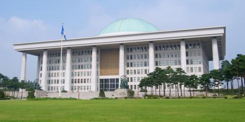 El edificio de la Asamblea Nacional de Corea del Sur en Seúl, en septiembre de 2014.
