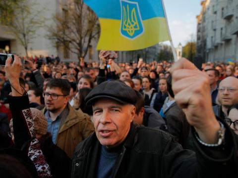 Ukraine - Level 2: Exercise increased caution