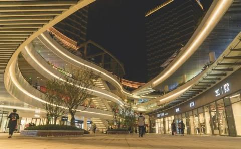 Centro comercial de lujo