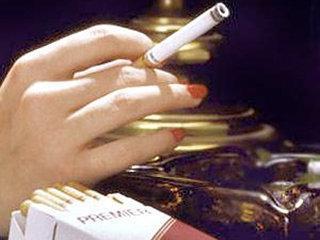 Cigarrillos sin humo