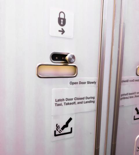 Higiene en los aviones