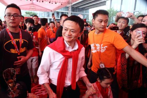 Jack Ma en la boda del Día de Ali 2014.