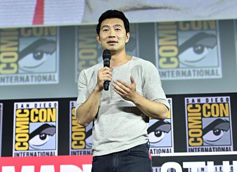 Simu Liu will play the master of Kung Fu, Shang-Chi.