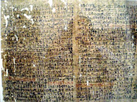 Una de las bromas más antiguas del mundo viene de este papiro de 1.800 a. C.