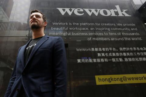La apertura de oficinas de coworking de WeWork en Hong Kong