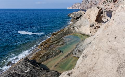 Atlantis (Ibiza)
