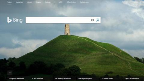 Bing es la respuesta de Microsoft ante el monopolio de Google en los motores de búsqueda