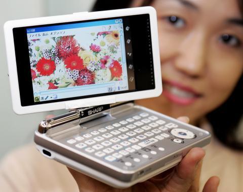 Una PDA de Palm