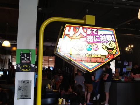 Restaurante Arcade Club