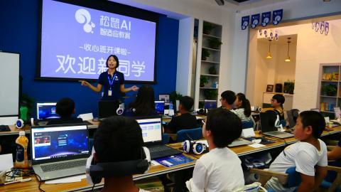 Una clase en un centro de la startup Squirrel AI