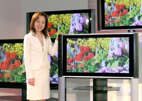 Televisor Hitachi