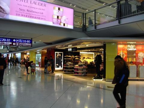 tiendas aeropuerto, duty free