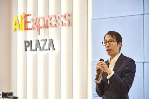 William Wang, director general de AliExpress para España y Portugal.