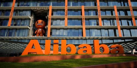 1. Alibaba