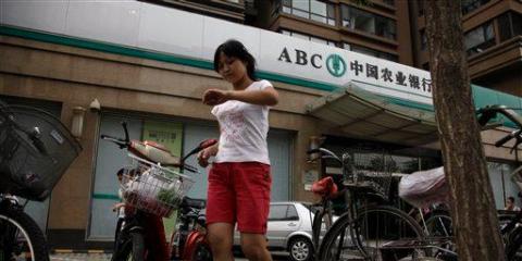 2. Agricultural Bank of China