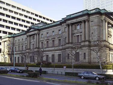 5. Banco de Japón.