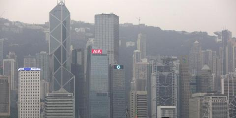 7. AIA Group