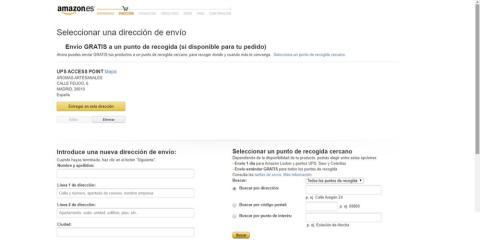 Amazon España dispone envíos gratuitos