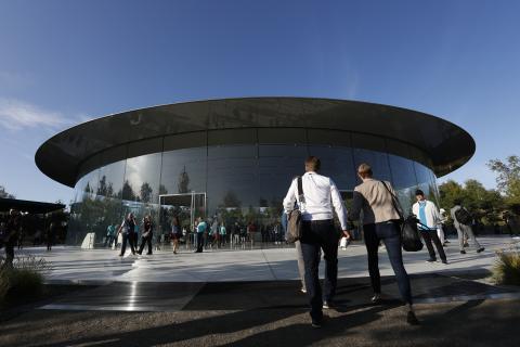 El campus de Apple, momentos antes de la keynote de septiembre de 2019