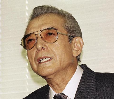 Hiroshi Yamauchi en 1992.
