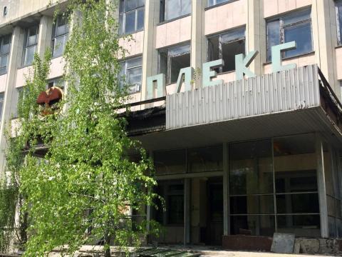 Edificio abandonado en la zona de exclusión.