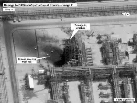 Esta imagen proporcionada el domingo por el gobierno de los Estados Unidos y DigitalGlobe, muestra el daño en la infraestructura en la planta de petróleo de Khurais de Saudi Aramco en Buqyaq, Arabia Saudí.