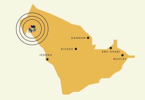 La ubicación de Neom en Arabia Saudita.