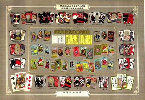 """Over the next four decades, the cards were so popular in Japan that the company became the largest card-selling business in the country, eventually creating """"durable plastic-coated playing cards"""" with Disney characters on them,"""