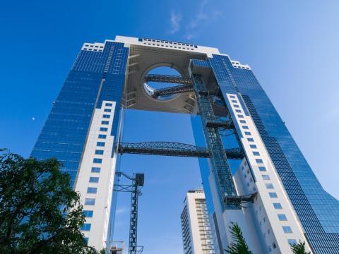 Umeda Sky Building en Osaka, Japón.