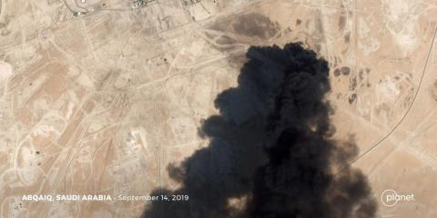 A satellite image showing thick black smoke rising from Saudi Aramco's Abqaiq oil processing facility in Buqyaq on Saturday.