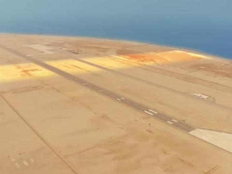 El aeropuerto de Neom se está construyendo como parte de la fase 1.
