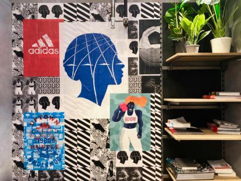 15. Adidas