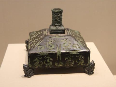 Una obra del Museo Provincial de Zhejiang.