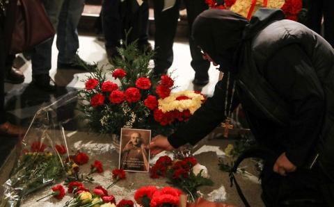 Flores en la tumba de Francisco Franco en el 20-N de 2018.