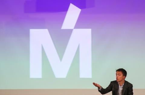 Íñigo Errejón durante la presentación de su partido político Más País