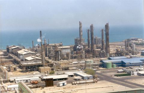 Una planta de Kuwait Petroleum Corporation