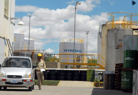 Una refinería de Petrobras en Bolivia