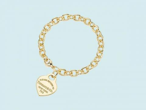 The Return to Tiffany bracelet is included comes with the purchase.
