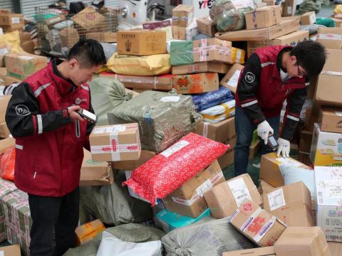 Billions of dollars in sales may create a logistics situation for shipping companies throughout China as workers struggle to keep up with the influx of packages.