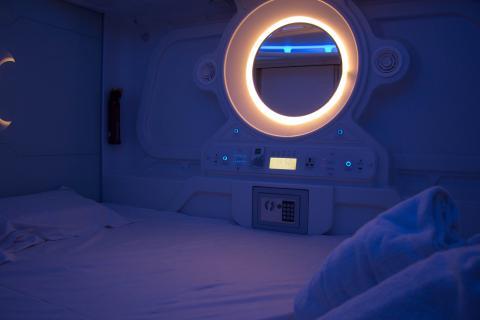 Interior cápsula