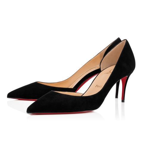 Katherina también es adicta al calzado y tiene en su colección zapatos de Louboutin como estos, valorados en 545 euros.