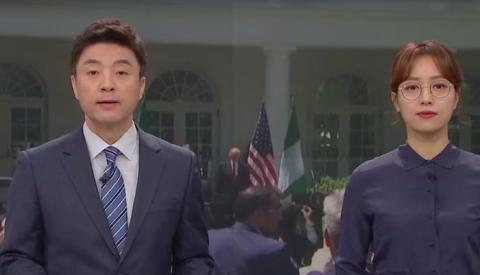 Lim Hyeon-ju sorprendió a Corea del Sur cuando usó gafas durante un noticiero.