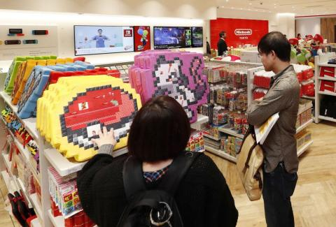 Nintendo launched a bunch of new licensed products to prepare for the opening of Nintendo Tokyo.